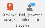 Skupina »Viri« na zavihku »Zvezek za predavanja«.