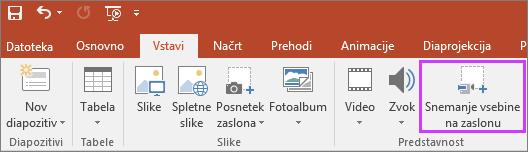 Prikaže gumb »Snemanje vsebine na zaslonu« v programu PowerPoint 2016.