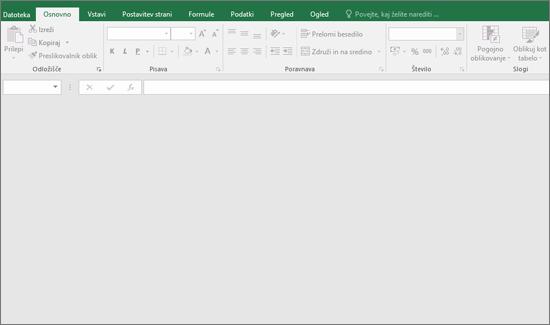Prazno Excelovega okna z gumbi, ki so na voljo; Brez odpiranje delovnega zvezka.