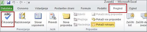 Ukaz za črkovanje v Excelu
