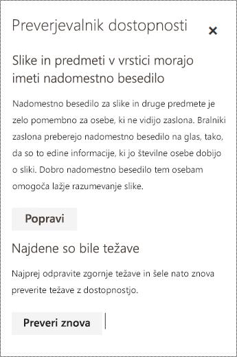 Preverite e-pošto za težave z dostopnostjo v Outlooku v spletu.