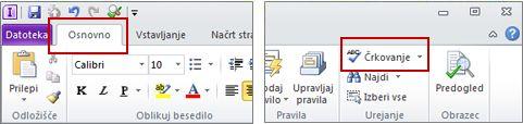 Ukaz za črkovanje v InfoPath Designer