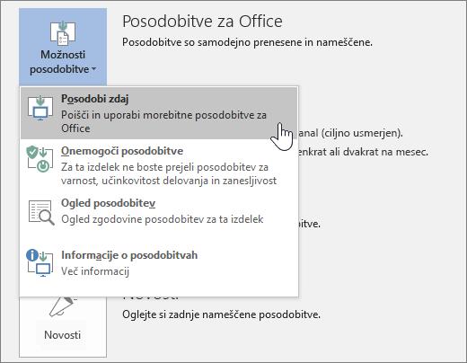Gumb» pridobite posodobitve za člane programa Office Insider «