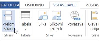 Gumb za prelom strani v programu Word Web App