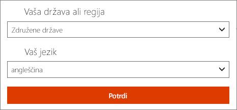 Izberite svojo želeno državo ali regijo in jezik.