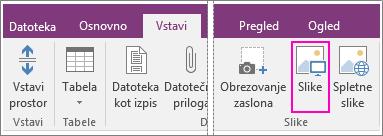 Posnetek zaslona gumba za vstavitev slik v programu OneNote 2016.