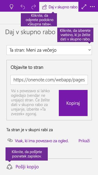 Posnetek zaslona pošiljanja kopije zapiskov iz OneNota