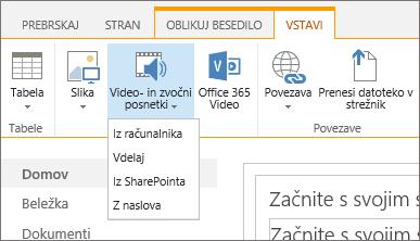 Posnetek zaslona s trakom storitve SharePoint Online. Izberite zavihek »Vstavljanje« in nato izberite »Video- in zvočni posnetki«, da določite, ali želite dodati datoteko iz računalnika, z mesta v SharePointu, spletnega naslova ali prek vdelane kode.