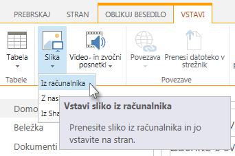 Možnost vstavljanja slike iz računalnika