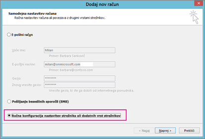 Izberite »Ročna konfiguracija nastavitev strežnika ali dodatnih vrst storitev«.