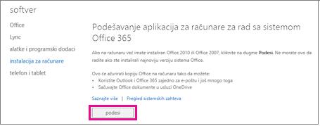 Podešavanje aplikacije radne površine za rad sa uslugom Office 365