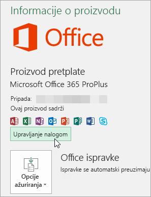"""Snimak ekrana izabrane stavke """"Upravljanje nalogom"""" na stranici """"Nalog"""" u Office aplikaciji za računare"""