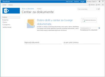 Predložak lokacije centra za dokumente