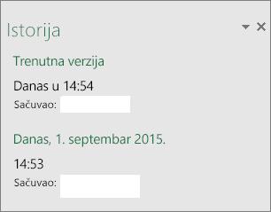 """Okno """"Istorija"""" u programu Excel 2016 za Windows"""