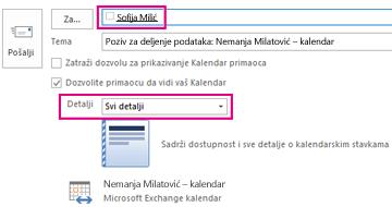 """Poziv za interno deljenje e-pošte iz poštanskog sandučeta – podešavanje polja """"Za"""" i stavke """"Detalji"""""""