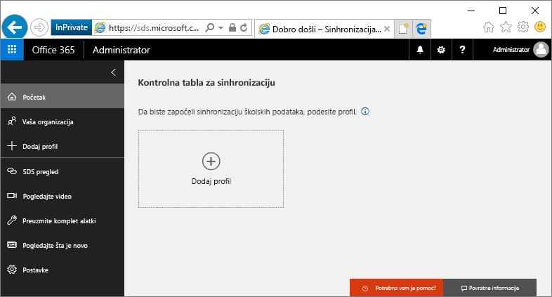 Snimak ekrana koji prikazuje da kreirate novi profil