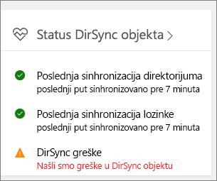 "Pločica ""DirSync status"" u pregledu centra administracije"