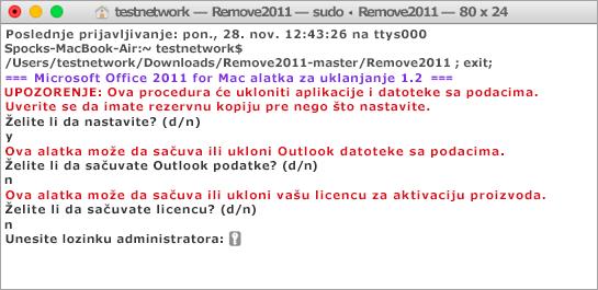 Pokrenite alatku Remove2011 korišćenje Control + klik za otvaranje.