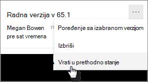 Restore version command