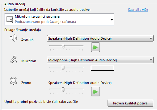 """Snimak polja za potvrdu """"Audio uređaj"""" u kome možete da podesite kvalitet zvuka."""