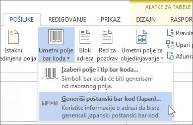 Komanda za umetanje japanskog poštanskog koda