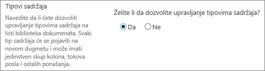 Dozvoli upravljanje tipovima sadržaja dugmeta u odeljku napredne postavke
