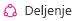 """Dugme """"Deli"""""""