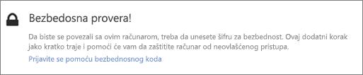 Uzorak obaveštenja korisničkog interfejsa o kodu za verifikaciju za OneDrive zahtev za dobavljanje