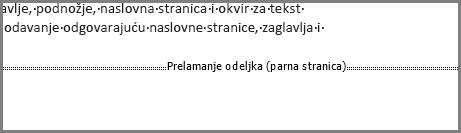 Prelom odeljka parne stranice na dnu stranice u programu Word.