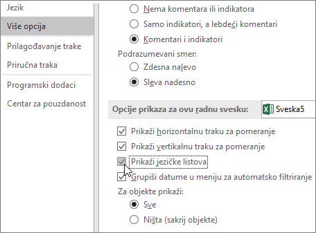 Prikaz kartica lista u opcijama programa Excel