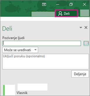 "Okno ""Deljenje"" u programu Excel 2016 za Windows"