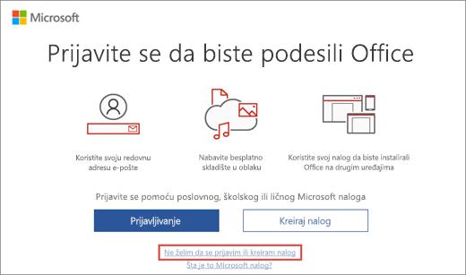 Prikazuje vezu na koju kliknete da biste uneli Microsoft HUP šifru proizvoda