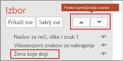 PowerPoint korisničkog interfejsa koja prikazuje stavke u okno za izbor i postavi napred ili slanje unazad dugmad.