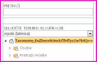 Snimak ekrana prikaza stabla u alatki za upravljanje skladištem termina koji prikazuje ime taksonomije i podređene fascikle.