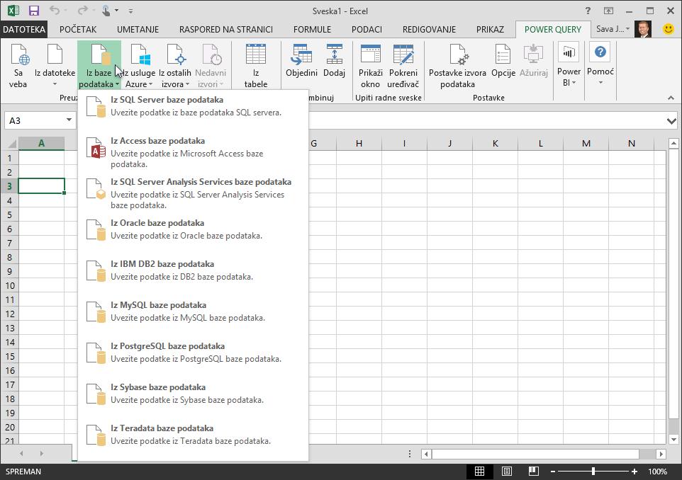 Получение внешних данных из базы данных