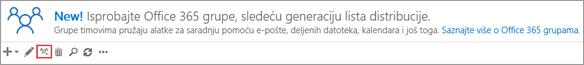Izaberite ili dodirnite stavku Nadogradi na ikonu Office 365 grupe