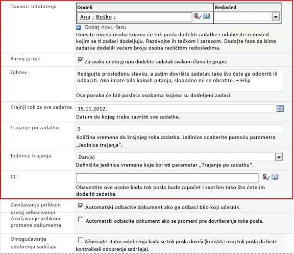 Obrazac za unošenje informacija specifičnih za pokretanje