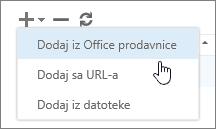 "Snimak ekrana dostupnih opcija na traci sa alatkama ""Upravljanje programskim dodacima"", koje obuhvataju opcije ""Dodaj"", ""Izbriši"" i ""Osveži"". Prikazani su izbori u okviru ""Dodaj"", koji obuhvataju opcije ""Dodaj iz Office prodavnice"", ""Dodaj sa URL adrese"" i ""Dodaj iz datoteke""."