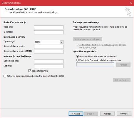 Unesite informacije za POP ili IMAP server