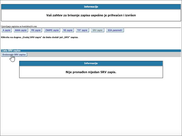 WhizIn-BP-Configure-5-1-2