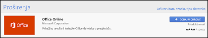 Zvanično Office Online lokala u prodavnici Veb pregledača Chrome