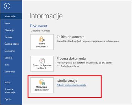 """Dugme """"Upravljaj verzijama"""" omogućava vam da vratite prethodne verzije dokumenta"""
