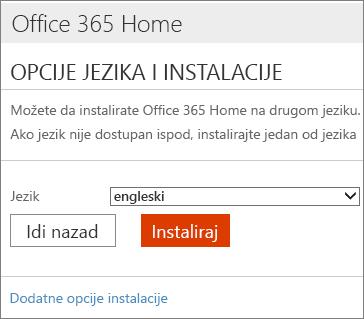 Na stranici instalacija opcije jezika, izaberite stavku na vezu dodatne opcije instalacije