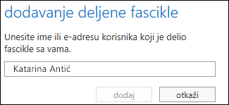 "Dijalog ""Dodavanje deljene fascikle"" u aplikaciji Outlook Web App"