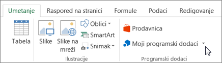 """Snimak ekrana odeljka kartici """"Umetanje"""" na glavnoj traci programa Excel sa kursorom koji pokazuje na moj u ovom izaberite stavku moji programski dodaci za pristup programske dodatke za Excel."""