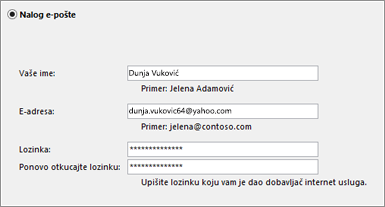 Unesite adresu e-pošte i lozinku