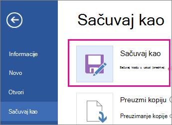Sačuvajte kopiju u usluzi OneDrive