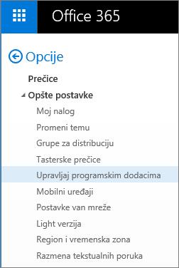 """Snimak ekrana odeljka """"Opšte"""" u meniju """"Opcije"""" u programu Outlook, sa markiranom opcijom """"Upravljaj programskim dodacima""""."""