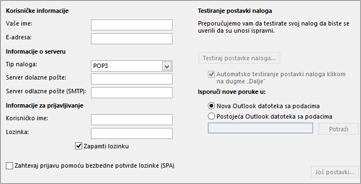 Unesite postavke za IMAP nalog