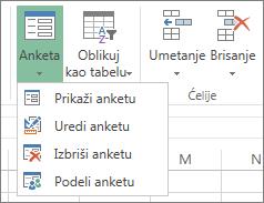 "Komanda ""Anketa"""